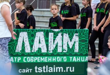 LavrinovMG-0549