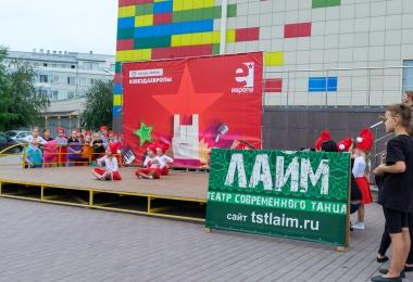 LavrinovMG-0696