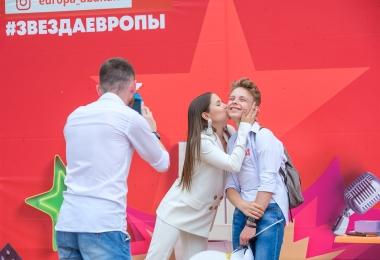 LavrinovMG-1299